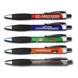 Στυλό με εκτύπωση μεταξοτυπίας