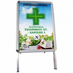 Διαφημιστικό Στάντ με LED